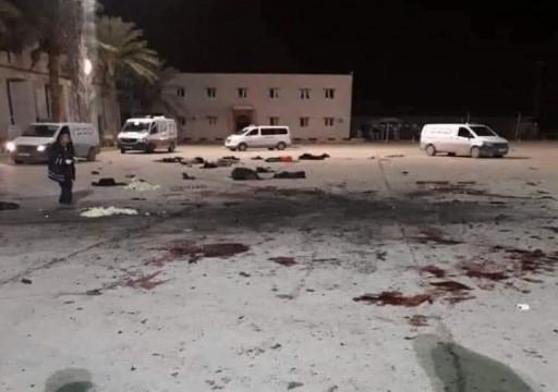 الأمم المتحدة تدين هجوم شنه حفتر أوقع قتلى مدنيين