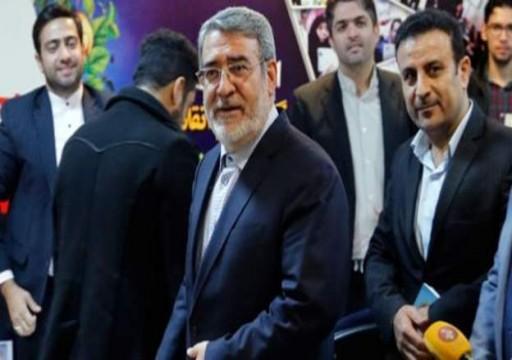 39 نائباً في البرلمان الإيراني يطالبون بإقالة وزير الداخلية