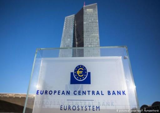 """""""المركزي الأوروبي"""" يبقي على مستوى متدن لسعر الفائدة"""