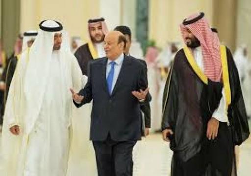 """الرئيس اليمني: اتفاق الرياض """"المخرج الآمن"""" للأزمة وإنهاء التمرد في عدن"""