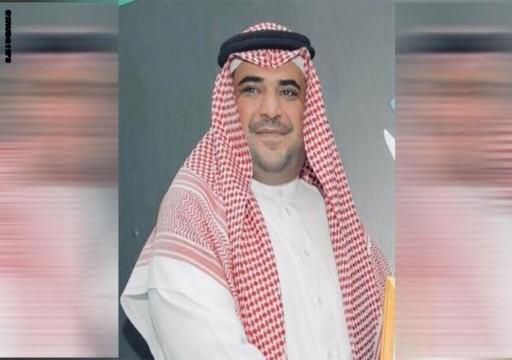 """تراشق بين مغردين سعوديين وإماراتيين حول الجزر المحتلة و""""أرامكو"""""""