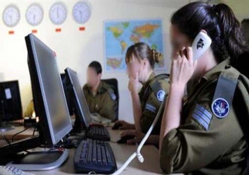 """الغارديان: """"إسرائيل"""" تجسست على 24 مسؤولاً باكستانياً"""