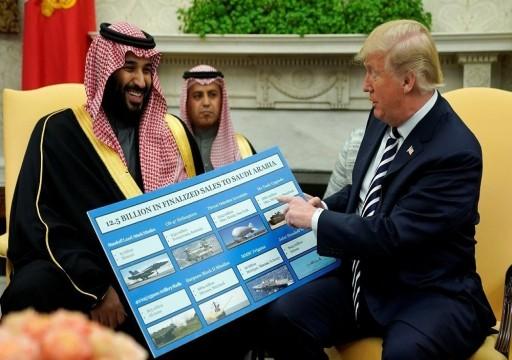 نيويورك تايمز: ترامب أساء وصف العلاقة بين أمريكا والسعودية