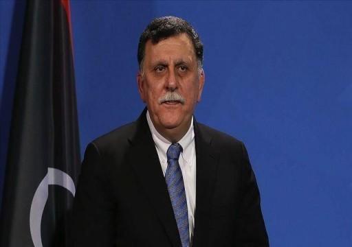 """الأمم المتحدة: حكومة ليبيا برئاسة السراج هي """"الشرعية"""""""