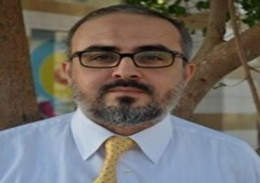 تركيا ودعم الشرعية اليمنية