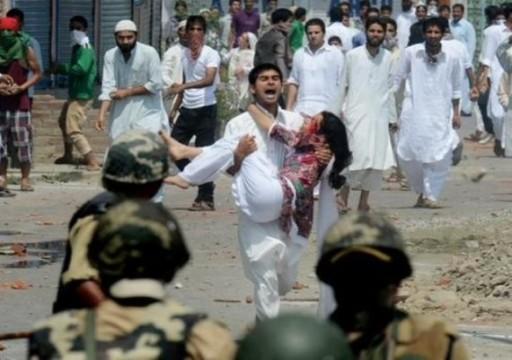 """الهند ترفض تعليقات التعاون الإسلامي بشأن """"انتهاكات كشمير"""""""
