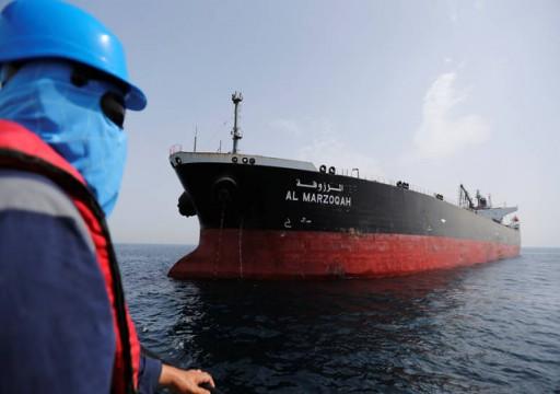 ستراتفور: تخريب ناقلات النفط يضع الخليج على حافة الحرب