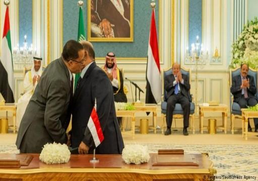 اليمن.. تشكيل لجنة سياسية مشتركة لتنفيذ اتفاق الرياض
