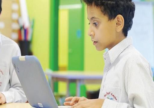 """""""التربية"""" تحدد 4 ضوابط للتقييم في مدارس التعليم العام والخاص"""