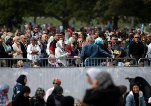 تأبين ضحايا مجزرة المسجدين بنيوزيلندا وسط تضامن غير مسبوق