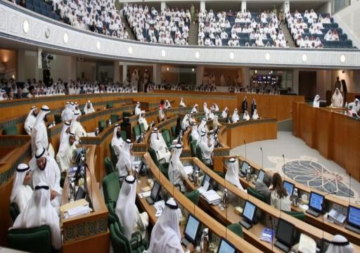 برلمان الكويت يستأنف جلساته 16 يونيو وأزمة كورونا بالمقدمة