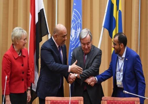 الحكومة اليمنية: نرفض أي دعوة للمفاوضات مع الحوثيين قبل تنفيذ اتفاق السويد
