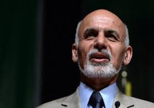 رويترز: أمريكا تطلب من الرئيس الأفغاني تأجيل مراسم تنصيبه لولاية ثانية