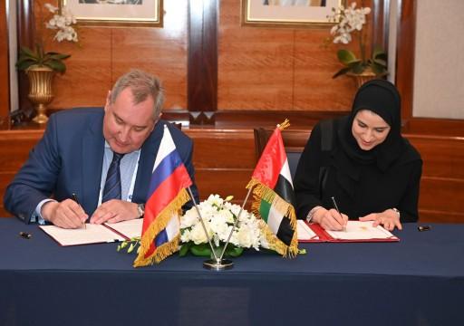 """اتفاقية """"إماراتية روسية"""" لتعزيز التعاون بقطاع الفضاء"""