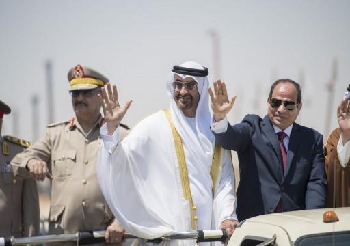"""الرياض تؤيد تصريحات """"السيسي"""" بشأن ليبيا"""