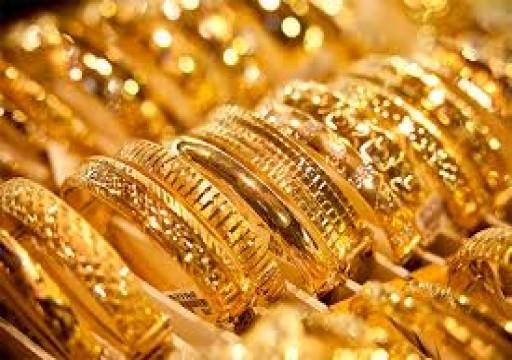 الذهب يتجه صوب أفضل أداء أسبوعي منذ 2008