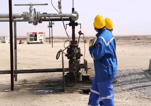 النفط يهبط 7% بعد مفاجأة قيود السفر من ترامب