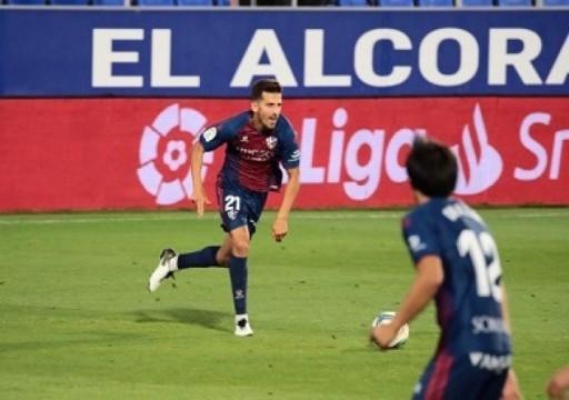 ويسكا يعود سريعا لدوري الدرجة الأولى الإسباني
