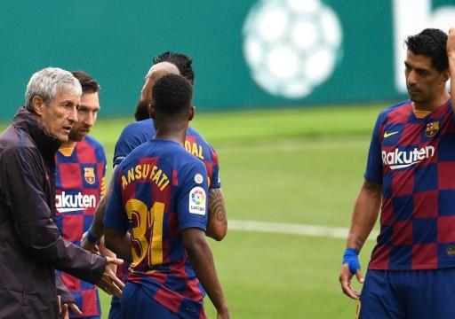 برشلونة هذا الموسم.. الأسوأ لم يأت بعد