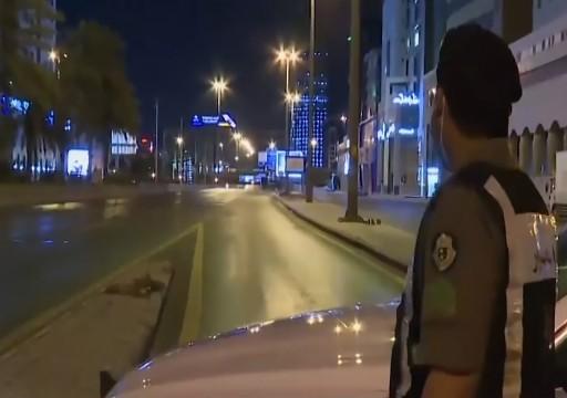 السعودية تفرض حظر تجول في مكة والمدينة على مدار 24 ساعة