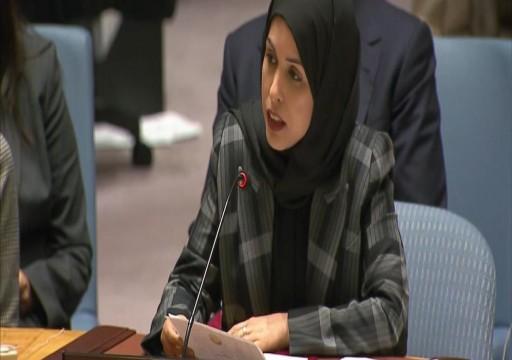قطر تدعم المحاسبة الدولية للمتهمين بارتكاب جرائم حرب في سوريا