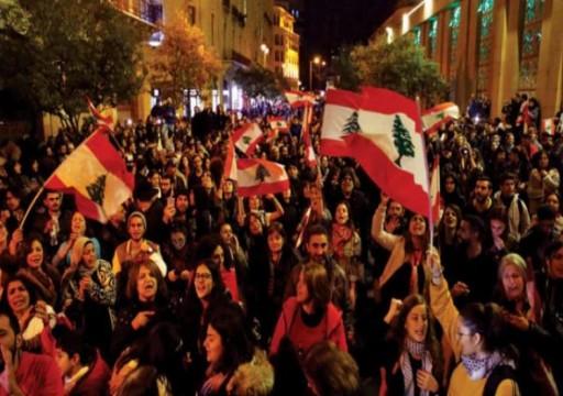 مسؤول أممي: مناورة سياسية تبدو وراء العنف في احتجاجات لبنان