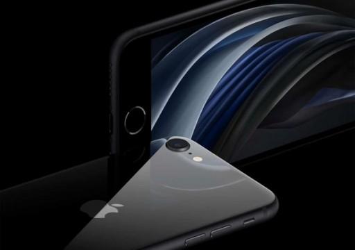 """""""آبل"""" تعلن عن الجيل الثاني من هاتف """" iPhone SE"""""""