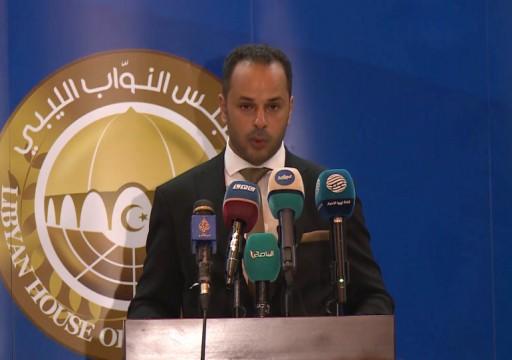 لا مكان لحفتر بالعملية السياسية.. مجلس نواب طرابلس يطلق مبادرة لحل الأزمة في ليبيا