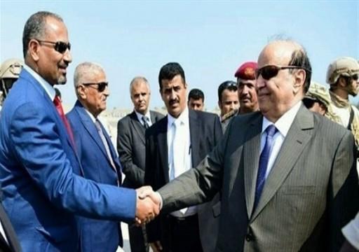 اليمن.. المجلس الانتقالي المدعوم من أبوظبي يدعو إلى تشكيل حكومة جديدة