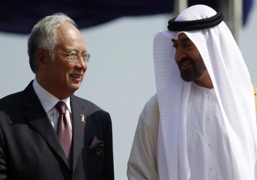 ماليزيا تنفي وقف الدعاوى القضائية ضد أبوظبي