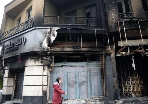 """بعد 7 أشهر.. إيران تقر بمقتل 230 شخصا في """"احتجاجات الوقود"""""""