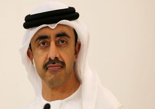 عبدالله بن زايد يبحث مع وزير الخارجية الألماني الأوضاع في ليبيا