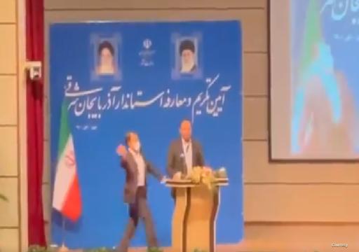 """بالفيديو.. مسؤول إيراني بارز يتلقى"""" صفعة"""" على الوجه خلال حفل تنصيبه"""