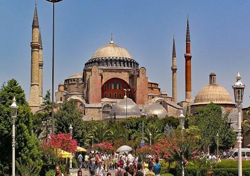 معلومات مسرّبة: المحكمة العليا التركية توافق على إعادة آيا صوفيا مسجدًا