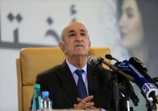 الرئيس الجزائري الجديد يؤدي اليمين والحراك يناقش عرضه لإجراء حوار