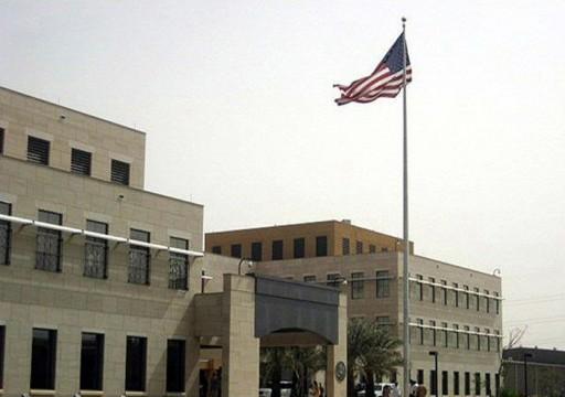 السفارة الأمريكية في الكويت تحذر رعاياها