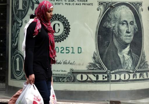 منظمات حقوقية دولية تخاطب صندوق النقد: أجلوا التصويت على قرض مصر