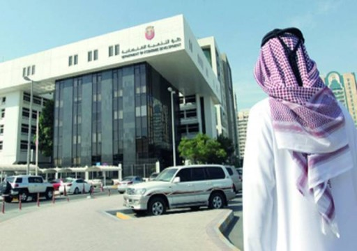 اقتصادية أبوظبي تؤكد ضرورة توفير المواد والالتزام بالأسعار
