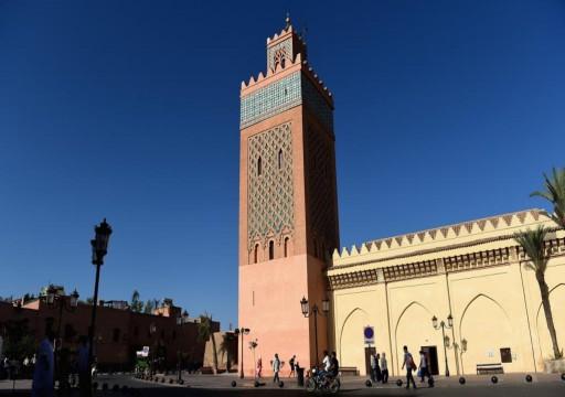 وفاة عالم نووي مصري بالمغرب في ظروف غامضة