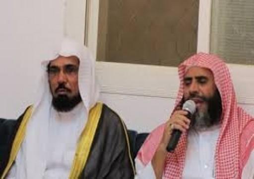 محكمة سعودية تبدأ سلسلة جديدة من جلسات محاكمة العودة والقرني