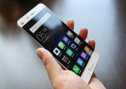 خبير روسي يقدم نصائح مفيدة لحماية الهواتف من التطبيقات الخبيثة