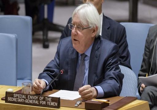 """غريفيث لـ""""مجلس الأمن"""": اليمن على مفترق طرق وسينزلق بعيدا عن السلام"""