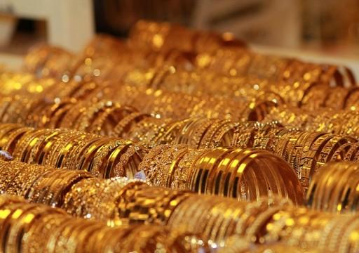 الذهب يرتفع بفضل الطلب على الملاذات الآمنة بسبب كورونا