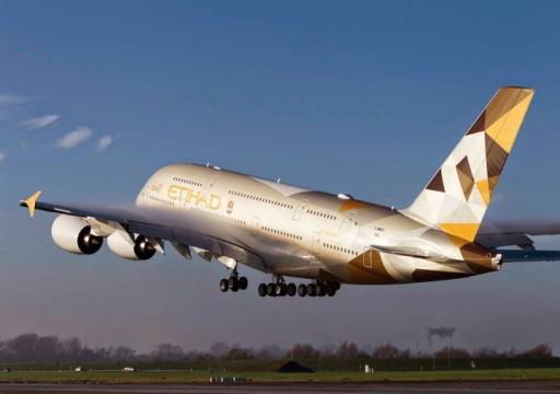 """طيران """"الاتحاد"""" تنوي تشغيل رحلات إلى 61 وجهة حول العالم"""