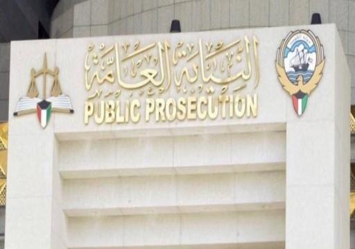 """الكويت تجمّد ممتلكات المتهم بقضية """"الصندوق الماليزي"""""""
