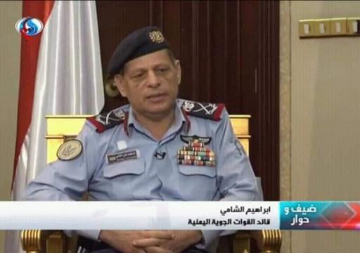 اليمن.. وفاة قيادي حوثي رفيع في ظروف غامضة