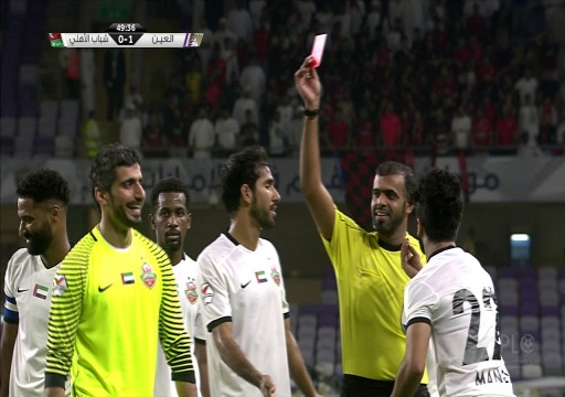 اتحاد الكرة يغرم العين 30 ألف درهم
