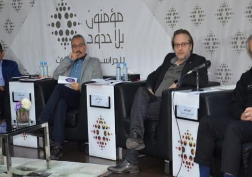"""أنشأتها أبوظبي.. تجميد أنشطة مؤسسة """"مؤمنون بلا حدود"""" بالمغرب"""