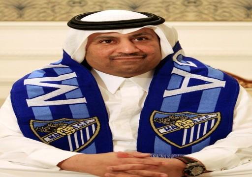 استبعاد رجل أعمال قطري من رئاسة نادي ملقة مؤقتاً