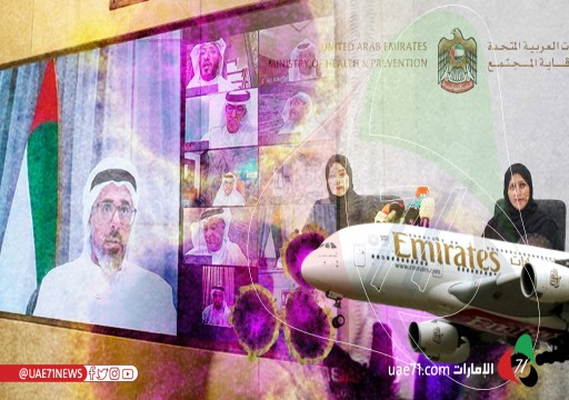 """دولة الإمارات في مواجهة """"الجائحة"""".. هل جميع الإماراتيين سواسية أمام """"كورونا""""؟!"""